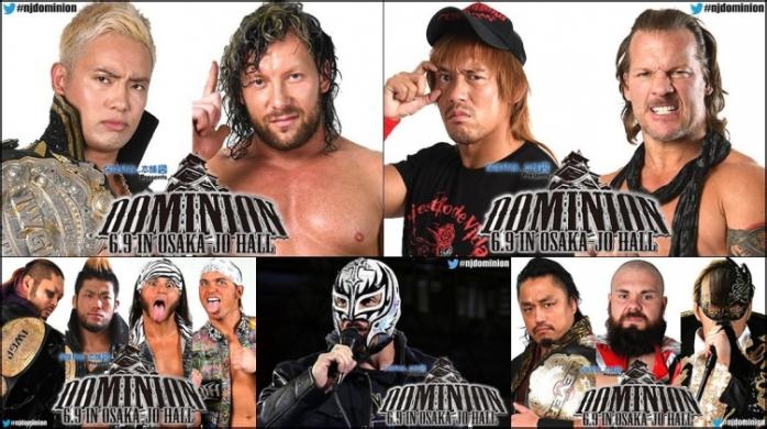 Rey Misterio Jr NJPW 1